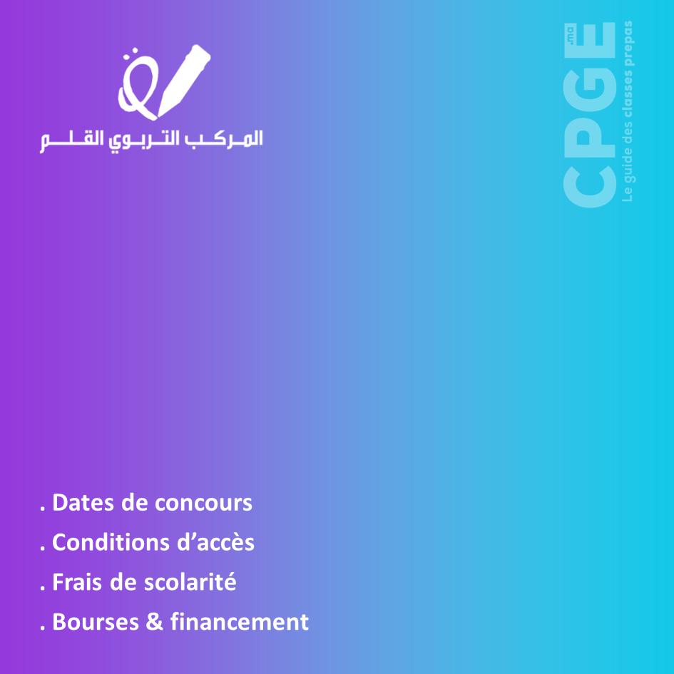 CPGE Al Qalam