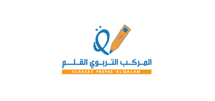 Classes Prépas Al Qalam